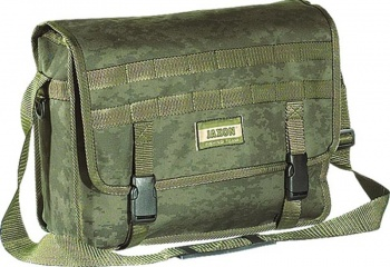 Jaxon Large Tackle Bag, 40x33x14cm