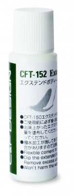 C&F Design Extend Body Coat (CFT-152)